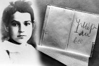 Таня Савичева.