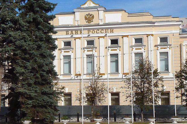 Зампред ЦБ оценил «дыру» в капитале Московского индустриального банка