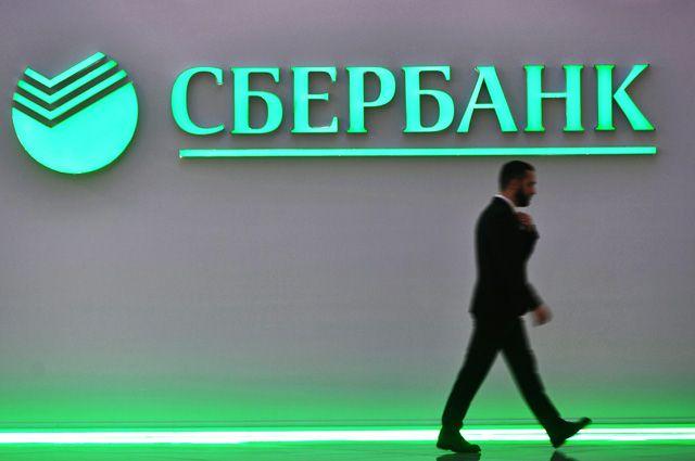 Самый сильный бренд. Российский Сбербанк получил высокую мировую оценку