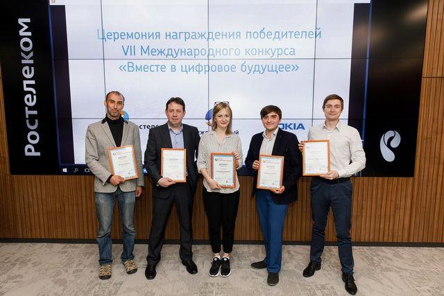 Победители VII международного конкурса