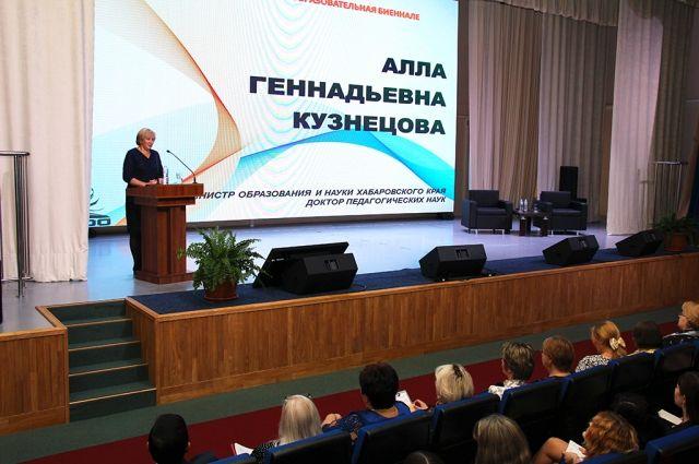 Алла Кузнецова проведет видеоконференцию с родителями.