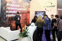 За время работы выставки специалисты калийного предприятия познакомили выпускников школ и студентов с деятельностью компании.