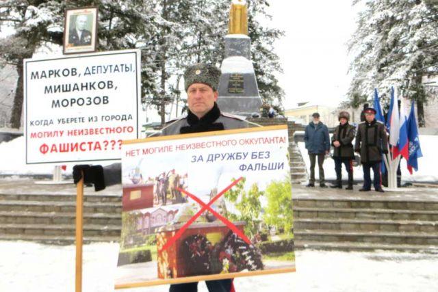 16 января горожане снова вышли на пикет.