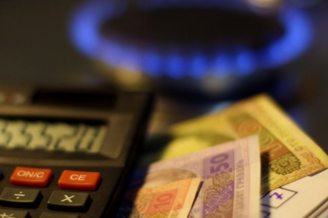 В Нацкомиссии рассказали о максимальных тарифах на газ после снятия льгот