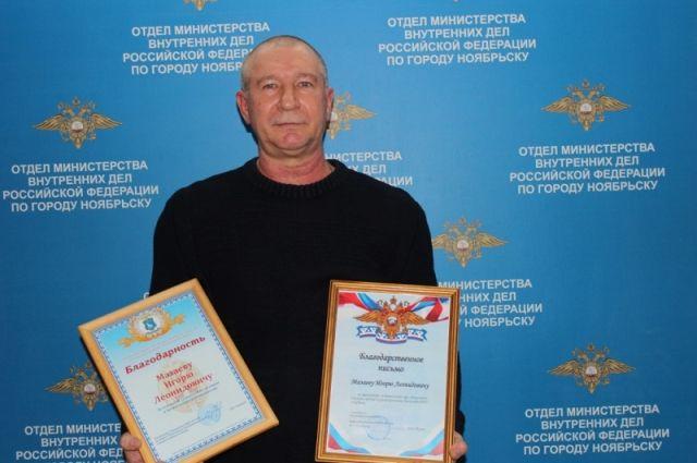 Житель Ноябрьска вернул 100 тысяч рублей, найденные в банкомате