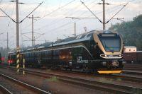 Чехия запустит железнодорожное сообщение с Украиной