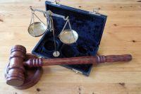 Подсудимый отделался многомиллионным штрафом.
