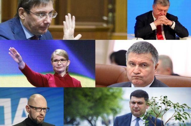 Украинские политики и флешмоб #10yearschallenge: что изменилось за 10 лет