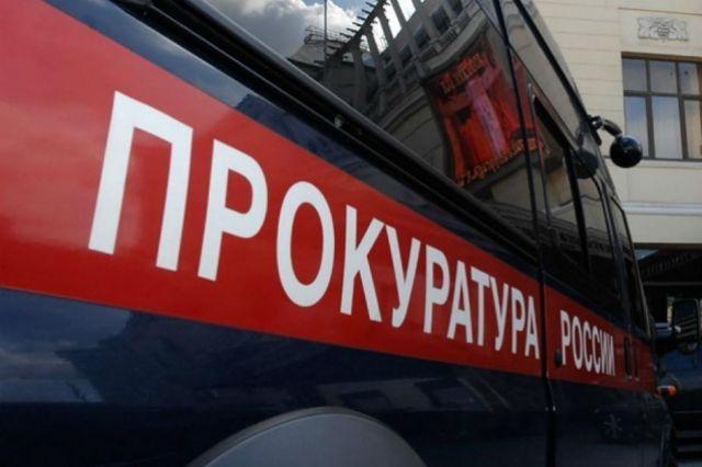 Прокуратура следит за устранением нарушений в школе № 12