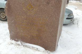 40 фамилий из 128-ми нанесены на могильные плиты памятника.