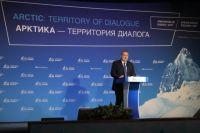 Дмитрий Рогозин на открытии Арктического форума в Архангельске в 2017 году.