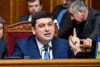 Гройсман анонсировал «новую территориальную основу» в Украине к 2020 году