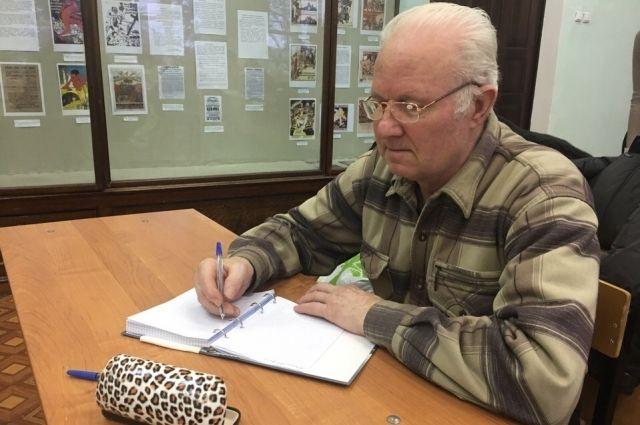 Станислав Усицков уверен, что учиться никогда не поздно.