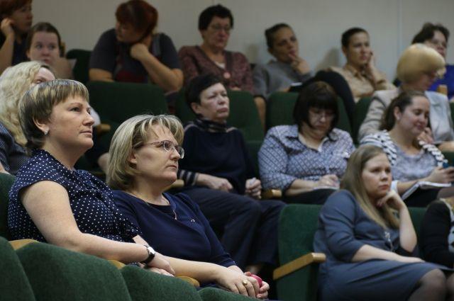 Тюменские педагоги проведут бал