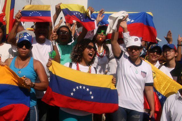 Майдан по-венесуэльски. Будут ли США свергать Мадуро военным путём? - Real estate