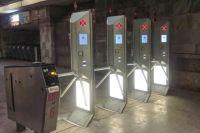 В метро Киева началось тестирование новых турникетов
