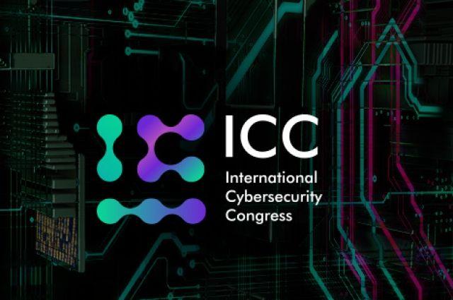 Сбербанк проведет в Москве Global Cyber Week — международную неделю кибербезопасности.