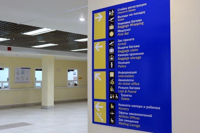 В аэропорту Нового Уренгоя монтируют навигационные конструкции