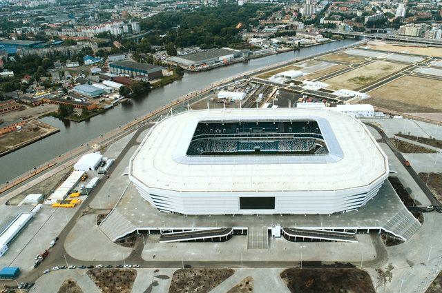 Стадион «Калининград».