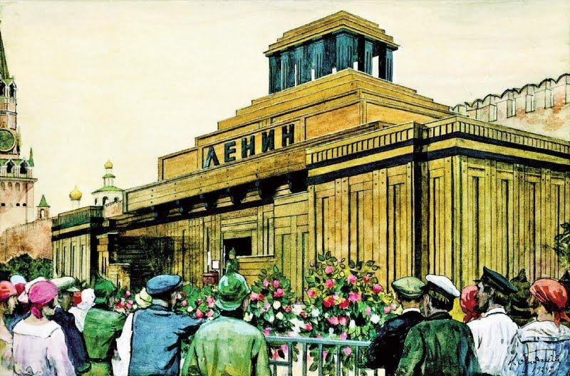 Исаак Бродский «У Мавзолея Ленина». Бумага, акварель, графитный карандаш, гуашь, 1924 год.