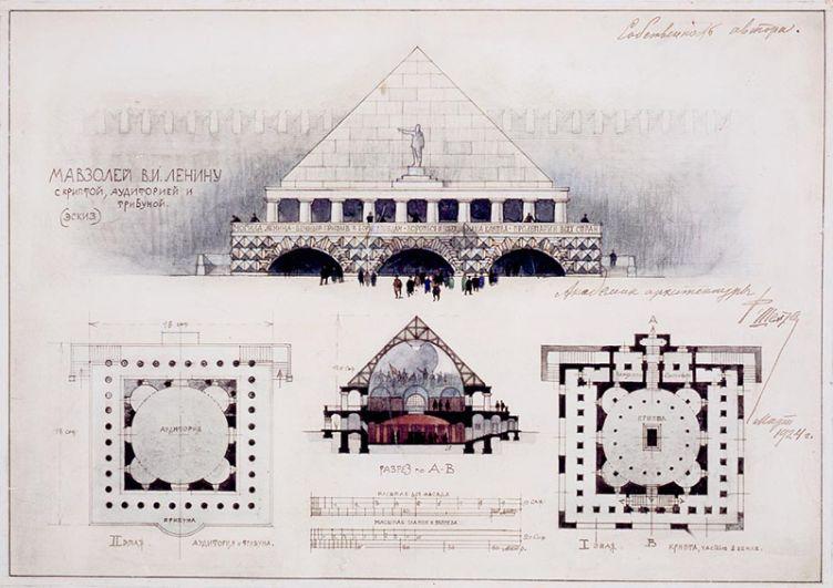 Проект Мавзолея Ленина, 1924 год.© Public Domain