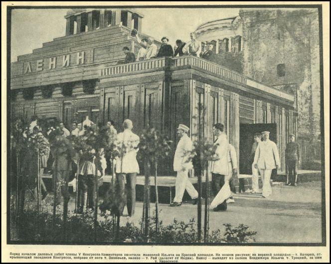 Делегаты V Конгресса Коминтерна у Мавзолея Ленина. Москва, июнь, 1924 год.