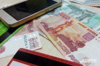 655 преступления связаны с кражами с банковских карт.