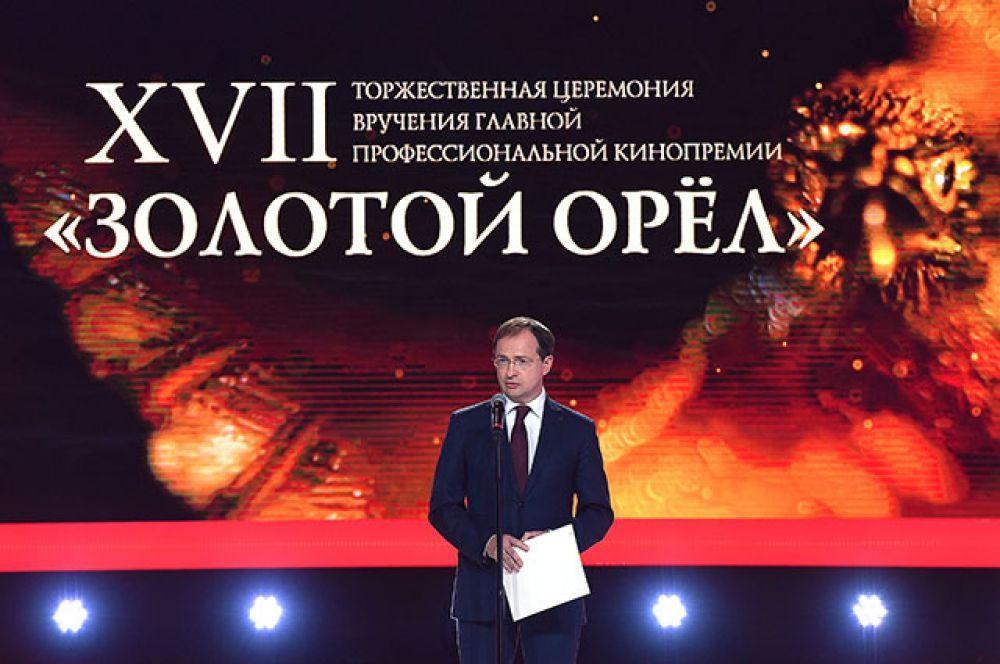 Министр культуры РФ Владимир Мединский во время церемонии вручения национальной премии «Золотой Орел».