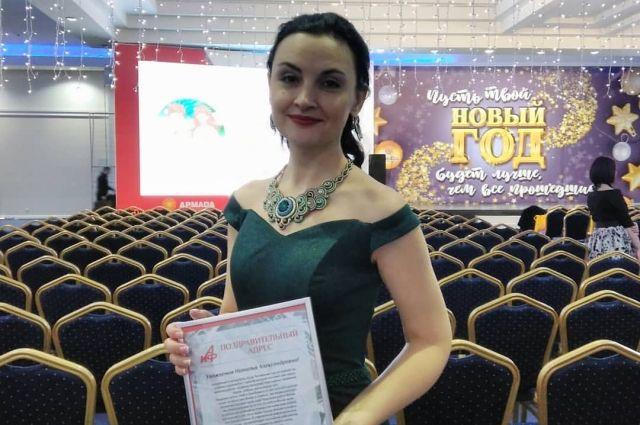 Оренбургский благотворительный фонд «Будь человеком» отметил юбилей получила поздравление от редакции «АиФ в Оренбуржье»