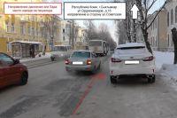 ДТП произошло днём 26 января на улице Орджоникидзе.