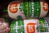 В Тюменской области большим спросом пользуется халяльная продукция