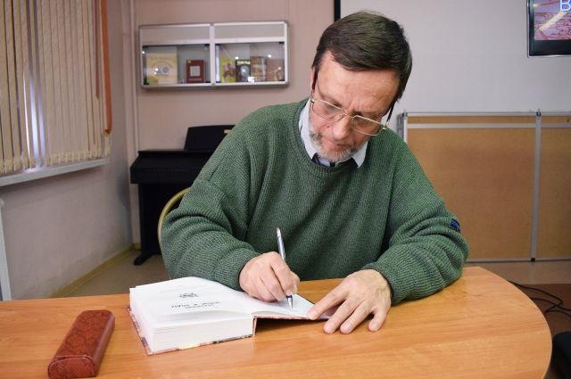 Критик Вячеслав Лютый рассказал тюменцам о своем жизненном пути