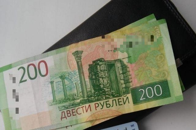 Нестандартную купюру 200 руб. реализуют за1,5 млн вБарнауле