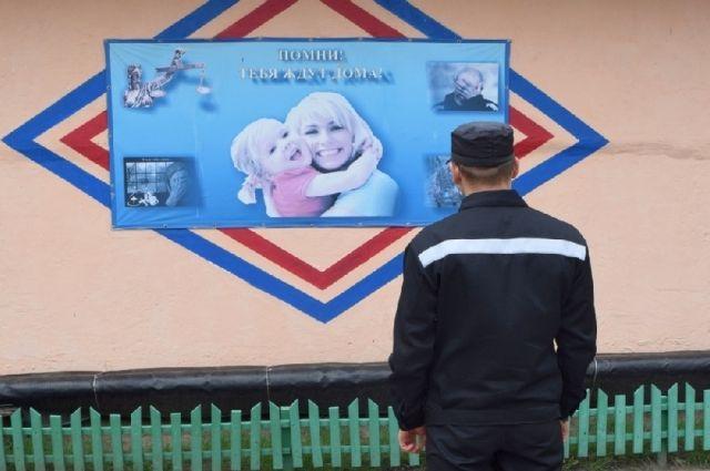 Осуждённым назначено наказание в виде штрафов по 1000 рублей каждому.