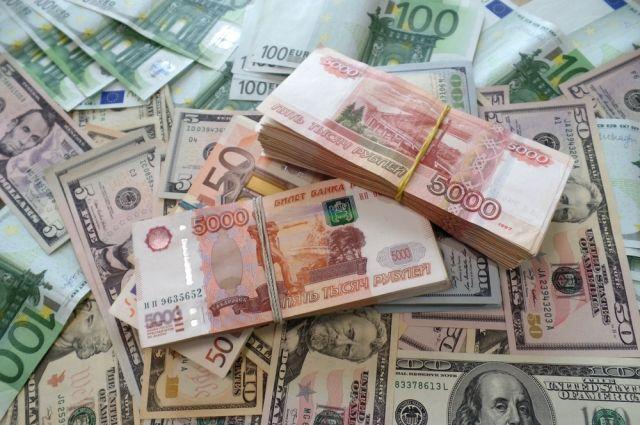 Курс евро опустился до75 руб. - «Life.ru»