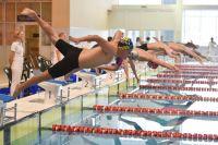 Более 250 спортсменов приняли участие в соревнованиях.