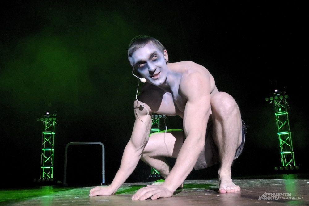 Дмитрий Доценко изобразил персонажа из «Властелина колец» Голлума.