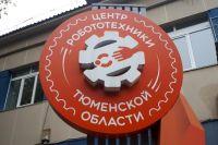 Школьники из Ялуторовска победили на тюменском робототехническом фестивале