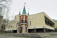 Государственный театр кукол Удмуртской Республики (Ижевск)