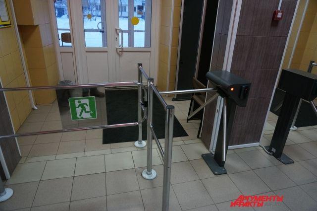 В Перми эвакуировали несколько школ