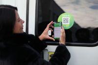Покупка билета при помощи QR-кода сэкономит деньги пассажиров.