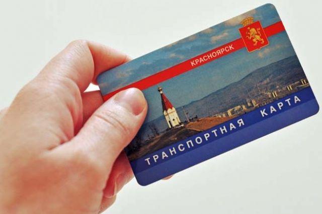 Тариф на проезд в маршрутках Красноярска вырастет в феврале.