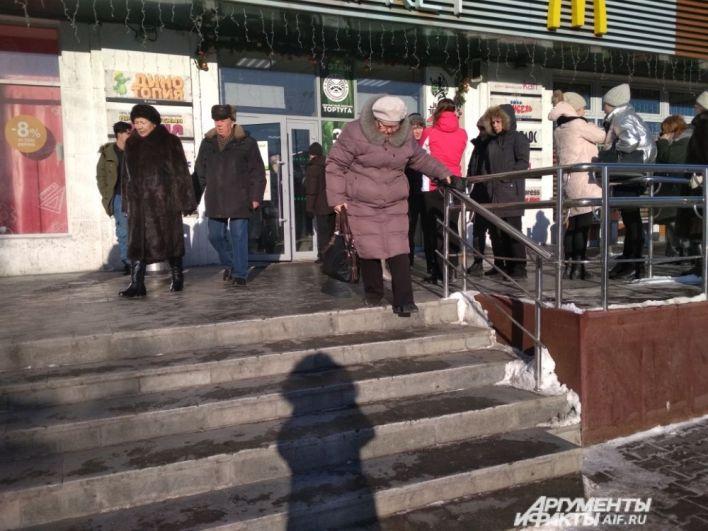 Посетителей ЦУМа попросили покинуть здание.