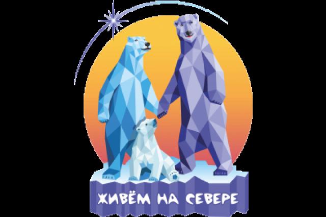 В Салехарде продолжат благоустройство спортплощадки на Чкалова
