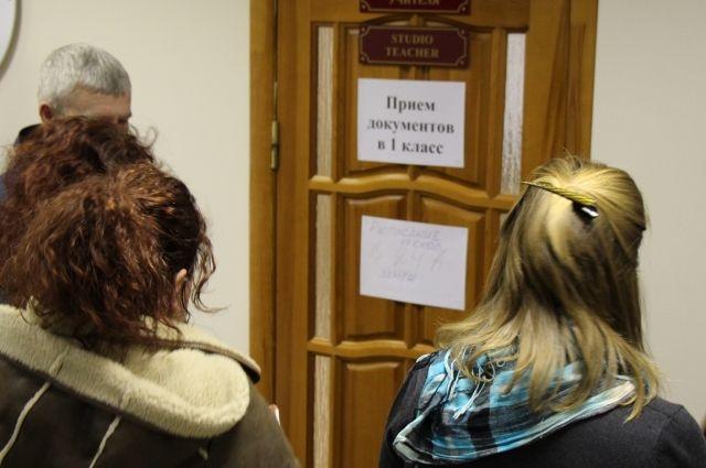 На 29 января в первый класс калининградских школ подано 2800 заявлений