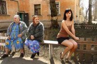 Трудовая миграция в Украине может причиной проблем с выплатами пенсий