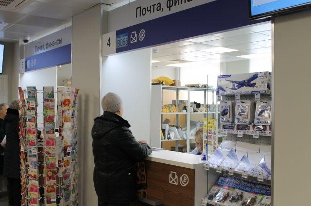 В 2018 году в Калининградской области отремонтировали 24 почты