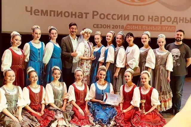 Тюменский ансамбль победил на российских соревнованиях