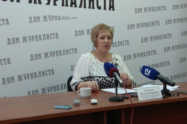 Начальник Управления ЗАГС Главного государственно-правового управления Омской области Наталья Биляченко.