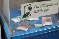 Ящик принадлежал православной церкви, на тот момент в нём было порядка 15 тысяч рублей.